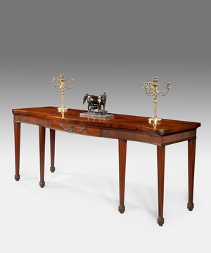 A Chippendale mahogany serving table.